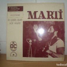 Discos de vinilo: MARTI LP LENOUVEAU CHANSONNIER INTERNATIONAL FRANCE LO PAIS QUE VOL VIURE CARPETA TRIPLE. Lote 202078002