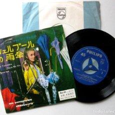 Discos de vinilo: MICHEL LEGRAND / CATHERINE DENEUVE - LES PARAPLUIES DE CHERBOURG - SINGLE PHILIPS 1964 JAPAN BPY. Lote 202258865