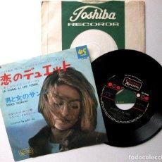 Discos de vinilo: NICOLE CROISILLE ET PIERRE BAROUH - UN HOMME ET UNE FEMME - SINGLE UNITED ARTISTS 1966 JAPAN BPY. Lote 202260447