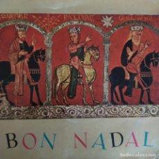 Discos de vinilo: CORAL SANT JORDI, JOSEP MARIA DE SAGARRA , BON NADAL,EL CANT DELS OCELLS. PRIMER DISC EDIGSA 1961. Lote 202271020
