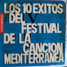 Discos de vinilo: FRANCISCO BURRULL: AL PIANO LOS 10 ÉXITOS DEL V FESTIVAL CANCION MEDITERRANEA VERGARA 1963. Lote 202274138