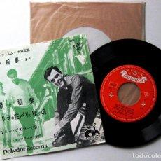 Discos de vinilo: TONI SAILER - DU BRINGST MIR GLÜCK (VACACIONES DE INVIERNO) - SINGLE POLYDOR 1958 JAPAN BPY. Lote 202323863