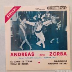 Discos de vinilo: SIRTAKI. MÚSICA DE LA PELÍCULA ZORBA EL GRIEGO. DISCOPHON 27.438. FUNDA VG++. DISCO VG++.. Lote 202330228