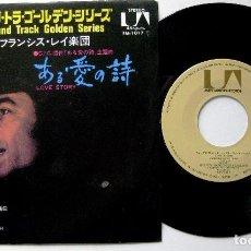 Discos de vinilo: FRANCIS LAI - LOVE STORY / LIFE, LOVE AND DEATH - SINGLE UNITED ARTISTS 1972 JAPAN BPY. Lote 202331861