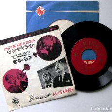 Discos de vinilo: THE DIXIELAND ALL STARS - BACK HOME AGAIN IN INDIANA - SINGLE KING RECORD 1959 JAPAN BPY. Lote 202338692