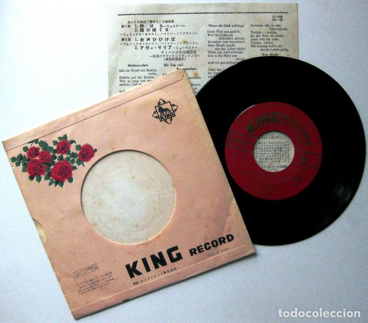 Discos de vinilo: The Vienna Sausage Boys Choir - El dia mas feliz de mi vida - EP King Record 1957 Japan BPY - Foto 2 - 202344573