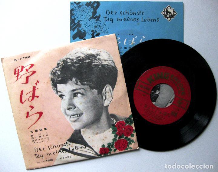 THE VIENNA SAUSAGE BOYS CHOIR - EL DIA MAS FELIZ DE MI VIDA - EP KING RECORD 1957 JAPAN BPY (Música - Discos de Vinilo - EPs - Bandas Sonoras y Actores)