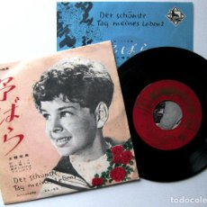 Discos de vinilo: THE VIENNA SAUSAGE BOYS CHOIR - EL DIA MAS FELIZ DE MI VIDA - EP KING RECORD 1957 JAPAN BPY. Lote 202344573
