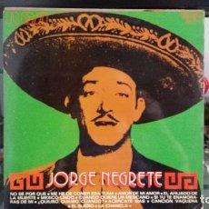 Discos de vinilo: *** JORGE NEGRETE - JORGE NEGRETE - LP AÑO 1971 - LEER DESCRIPCIÓN. Lote 202350846
