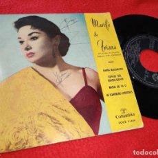Dischi in vinile: MARIFE DE TRIANA MARIA MAGDALENA/COPLAS DEL GUADALQUIVIR/MARIA DE LA O +1 EP 1961 COLUMBIA. Lote 202353920