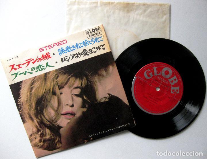 THE SCREENLAND SYMPHONY ORCH. - CHATEAU EN SUEDE/FROM RUSSIA WITH LOVE +2 - EP GLOBE 1965 JAPAN BPY (Música - Discos de Vinilo - EPs - Bandas Sonoras y Actores)