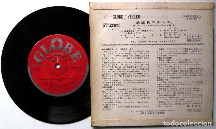 Discos de vinilo: The Screenland Symphony Orch. - Il Ferroviere / The Third Man +2 - EP Globe 1964 Japan BPY - Foto 2 - 202356280
