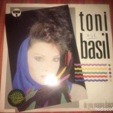 Discos de vinilo: TONI BASIL: DO YOU WANNA DANCE. Lote 202368693