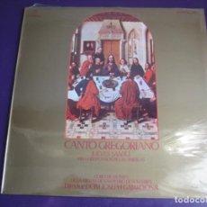 Discos de vinilo: CANTO GREGORIANO - JUEVES SANTO - MISA RESPONSO TINIEBLAS - LP COLUMBIA - CORO ABADIA SOLESMES . Lote 202383401