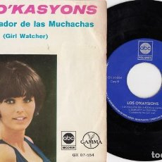Discos de vinilo: THE O'KAYSIONS - GIRL WATCHER - EP DE 4 CANCIONES EDITADO EN MEJICO - DEEP SOUL. Lote 202394337