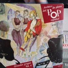 Discos de vinilo: *** ARCHIVO DE PLATA DEL POP ESPAÑOL - GRANDES GRUPOS VOL.4 - DOBLE LP - LEER DESCRIPCIÓN. Lote 202448178