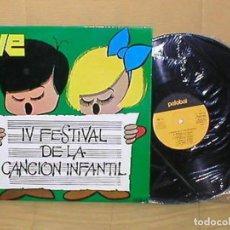 Discos de vinilo: IV FESTIVAL DE LA CANCION INFANTIL TVE LP ORIGINAL 1970 PALOBAL COMO NUEVO EXCELENTE ESTADO !. Lote 202450790