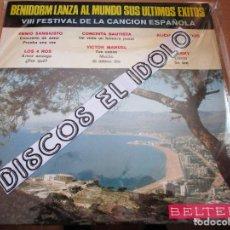 Discos de vinilo: BENNIDORM LANZA AL MUNDO SUS ULTIMOS EXITOS VIII FESTIVAL / VICTOR MANUEL -/ ALICIA GRANADOS ETC.... Lote 202478473