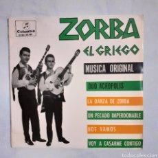 Discos de vinilo: DUO ACROPOLIS. ZORBA EL GRIEGO BSO. COLUMBIA SCGE 80.981. 1965 ESPSÑA. FUNDA VG++. DISCO VG++.. Lote 202483260