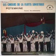 Discos de vinilo: LES CHOEURS DE LA FLOTTE-SOVIETIQUE. POTEMKINE/ LE CHARRIOT DE COMBAT/ JEUNES FILLES DISENT/ MARINS . Lote 202492695