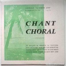 Discos de vinilo: CHORALE A COEUR JOIE. CHANT CHORAL. LIBREVILLE 1972: S'NAMI BOG/ BEATITUDES + 4. PRODISC, FRANCE EP. Lote 202493352