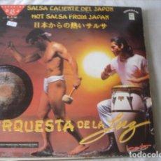 Discos de vinilo: ORQUESTA DE LA LUZ SALSA CALIENTE DEL JAPON (HOT SALSA FROM JAPAN). Lote 202529503