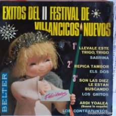 Discos de vinilo: EXITOS II FESTIVAL VILLANCICOS NUEVOS: SABRINA,ELS DOS (EUGENIO HUMORISTA),LOS GRITOS,CONTRAPUNTOS. Lote 202544276