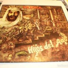 Discos de vinilo: LP TRIANA. HIJOS DEL AGOBIO. MOVIE PLAY 1977 1ª EDICIÓN SPAIN CARPETA DOBLE (PROBADO Y BIEN). Lote 202552322