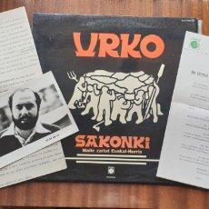 Discos de vinilo: LP - URKO - SAKONKI (ESPAÑA - NOVOLA - 1976) HOJAS PROMO + FOTOGRAFÍA - LA MEJOR COPIA DE TC!!. Lote 202558242