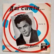 Discos de vinilo: ANTONIO MOLINA. ADIÓS A ESPAÑA. ODEON DSOE 16.011. FUNDA VG++. DISCO VG++.. Lote 202563461