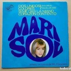 Discos de vinilo: MARISOL - DOS UNIDOS (DE LA PELICULA SOLOS LOS DOS) (EP) 1968 PROMO !!!!!. Lote 202570022