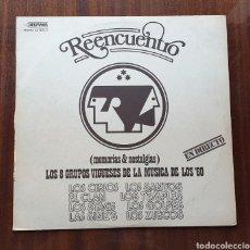 Discos de vinilo: LP - REENCUENTRO LOS 8 GRUPOS VIGUESES DE MUSICA DE LOS 60 (DIAPASON, 1979). Lote 202599333