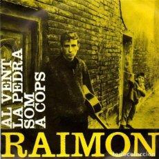 Discos de vinilo: RAIMON - RAIMON (1) - AL VENT + 3 TEMAS - EP EDIGA 1963. Lote 202614940