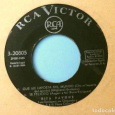 Discos de vinilo: RITA PAVONE (EP. 1964) QUE ME IMPORTA EL MUNDO - TE FELICITO - TE IMPLORO AMOR (EN ITALIANO). Lote 202676785