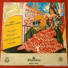 Discos de vinilo: BAILES ESPAÑOLES (EP. 1970) GRAN ORQUESTA DE BAILE (PASODOBLES) EN ER MUNDO - CANTA GUITARRA - CUNA. Lote 202681120