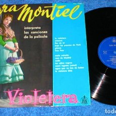 Discos de vinilo: SARA SARITA MONTIEL SPAIN LP 1958 CANCIONES DE LA PELICULA LA VIOLETERA BANDA SONORA ORIGINAL BSO. Lote 202682517