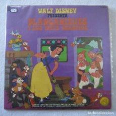 Discos de vinil: WALT DISNEY PRESENTA BLANCANIEVES Y LOS SIETE ENANITOS - LP 1969. Lote 202695395