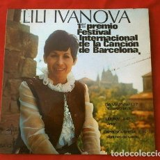 Discos de vinilo: LILI IVANOVA (EP. 1968) I FESTIVAL DE LA CANCION DE BARCELONA - DA VIARVAM YO CREO EN TI (1º PREMIO). Lote 202702357