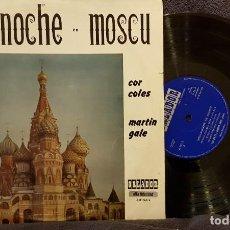 Discos de vinilo: EPS - MEDIANOCHE EN MOSCU - ED. ESPECIAL SUSCRIPTORES DEL CIRCULO DE LECTORES. Lote 202713508