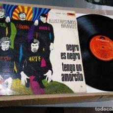 Discos de vinilo: LOS BRAVOS - ILUSTRISIMOS BRAVOS - LP - MEXICO. Lote 202728093
