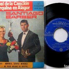 Disques de vinyle: MAGDA SINTES / SANTIAGO BARBER - 1ER FESTIVAL CANCIÓN MENORQUINA ALAYOR - EP COLUMBIA 1964 BPY. Lote 202775608