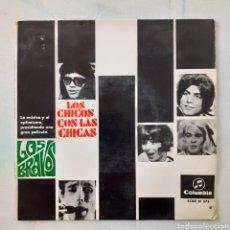 Discos de vinilo: LOS BRAVOS. LOS CHICOS CON LAS CHICAS. COLUMBIA SCGE 81273. 1967. FUNDA VG++. DISCO VG++.. Lote 202789061