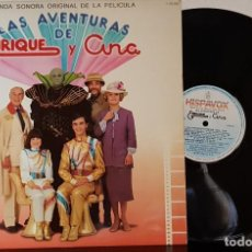 Discos de vinilo: LAS AVENTURAS DE ENRIQUE Y ANA. Lote 202808426