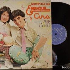 Discos de vinilo: MULTIPLICA CON ENRIQUE Y ANA - TEXTOS DE GLORIA FUERTES. Lote 202808551
