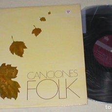 Discos de vinilo: CANCIONES FOLK LP 1971 TIC CONCENTRIC PAU RIBA&JORDI ALBERT BATISTE FALSTERBO-3 EN CATALA BELLA CIAO. Lote 202896877