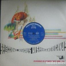 Discos de vinilo: LP - LUIS GONZALEZ PEREZ Y SU ORQUESTA: EXITOS MUNDIALES HISPANOAMÉRICA - COCKTAIL ULTRA COOL MUSIC. Lote 202937323