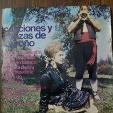 Discos de vinilo: EST9. D5. VINILO DE 45 RPM. CANCIONES Y DANZAS DE LOGROÑO. Lote 202941961