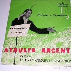 Discos de vinilo: ATAULFO ARGENTINA PRELUDIOS E INTERMEDIOS. Lote 202944182