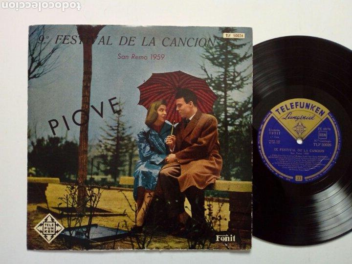 LP: 9º FESTIVAL DE LA CANCIÓN SAN REMO 1959 (TELEFUNKEN 1969) DOMENICO MODUGNO (PIOVE) NATALINO OTTO (Música - Discos - LP Vinilo - Otros Festivales de la Canción)