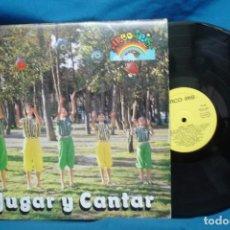 Discos de vinilo: - ARCO IRIS - GRUPO MUSICAL INFANTIL - JUGAR Y CANTAR - 1982 - RARO Y DIFICIL. Lote 202999350